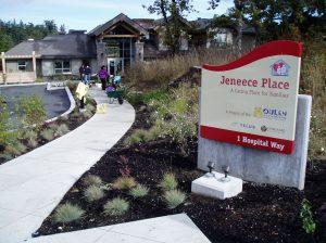 entrance to Jeneece Place